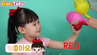 [칼라풍선 터트리기]핑거패밀리 풍선 장난감 놀이 라임이의 재미있는 색깔놀이 | 인기동요 | 창의미술 LimeTube & Toy 라임튜브