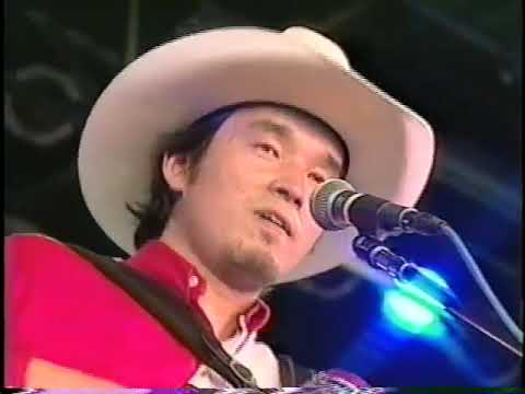 2000 Conjunto Festival