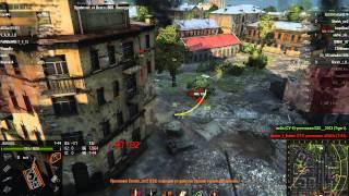 Красивый бой на Т-44 (Мастер, воин)