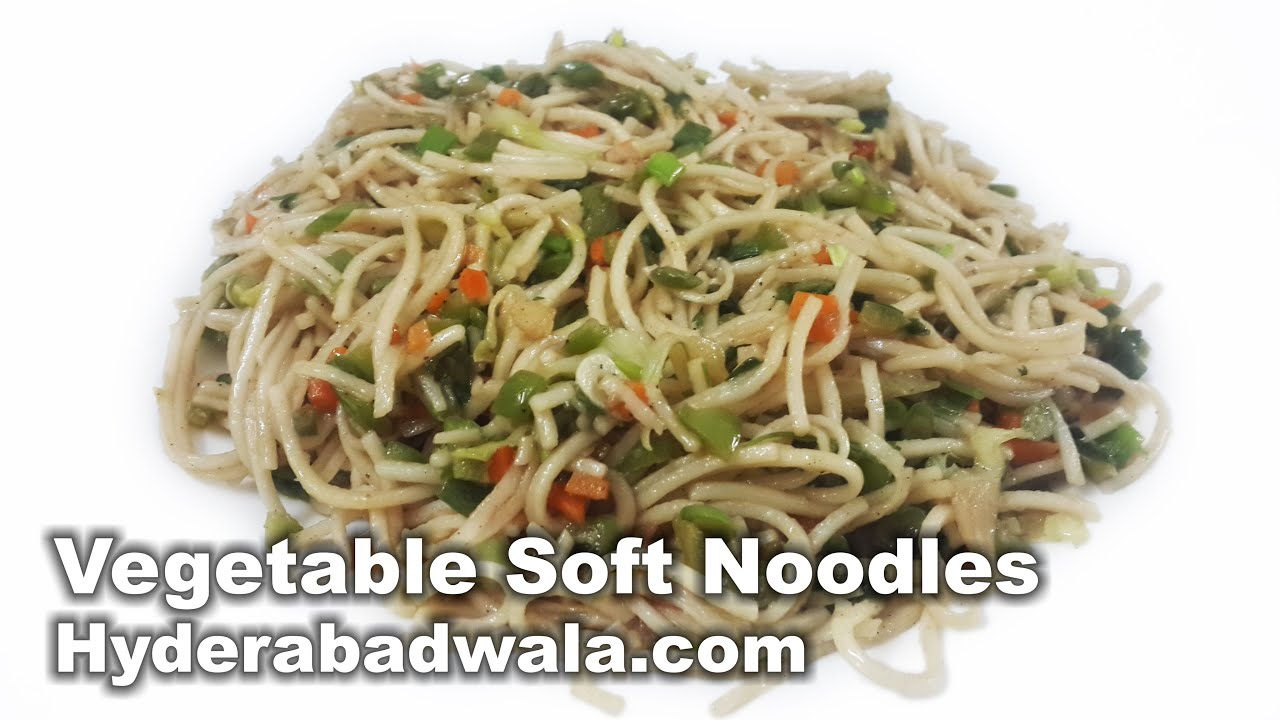 Vegetable soft noodles recipe video how to make vegetable soft vegetable soft noodles recipe video how to make vegetable soft noodles at home easy simple youtube forumfinder Image collections