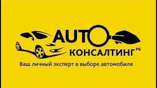 Автоподбор Уфа/ Поездка в Казань за Land Cruiser Prado 150