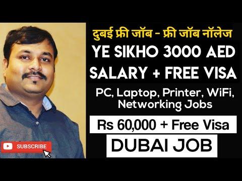 Download Ye Sikho 3000 AED salary + free Visa | Tech Guru Dubai Jobs