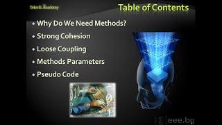 Качествен програмен код - Висококачествени методи