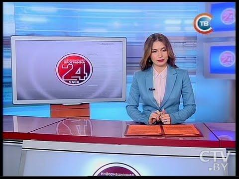 """Новости """"24 часа"""" за 16.30 19.07.2015"""
