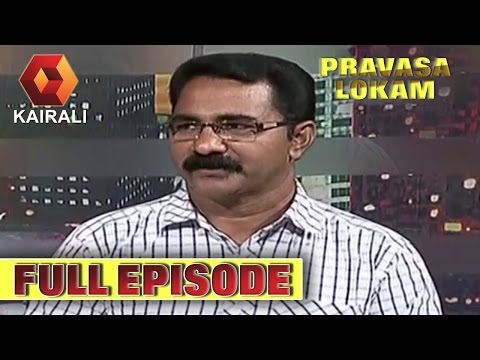 Pravasalokam: Souda Missing From Kuwait | 16th April 2015 | Full Episode