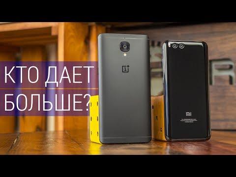 Что лучше купить за 400$+? Сравнение Xiaomi Mi6 и OnePlus 3T в реалиях 2017