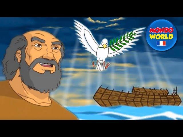 ARCHE DE NOÉ dessin anime | Ancien Testament | La Bible pour les enfants