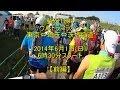 2014柴又100k ウルトラマラソン 実走録画 【前編】
