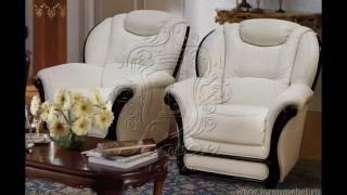 Элитные кожаные кресла(, 2016-05-18T10:59:16.000Z)