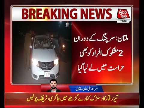 Multan: LEAs Conduct Search Operation Under Radd-ul-Fasaad