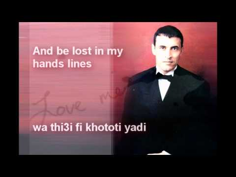 A7ebini (Love me) - Kazim Al Saher - English Translation