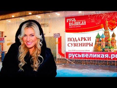 Sokrru словарь сокращений русского языка