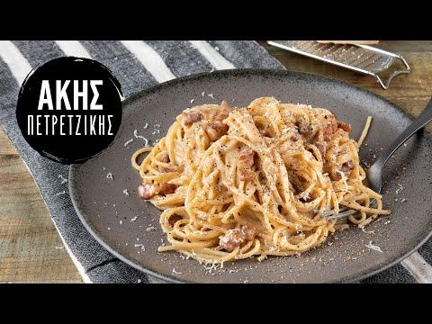 Αυθεντική καρμπονάρα | Kitchen Lab By Akis Petretzikis