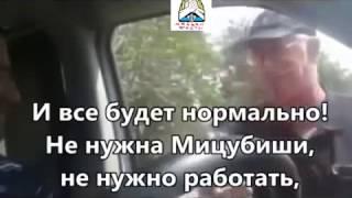 Израильтянин о русских Украина война,Лисичанск сегодня,Волноваха,Луганск,Донецк,Рубежное,Славян