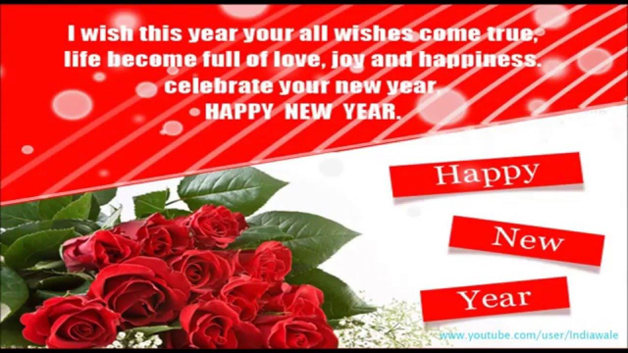 Happy new year 2016 latest smsgreetingswhatsapp videobest happy new year 2016 latest smsgreetingswhatsapp videobest wishese cardquoteshd video 18 youtube m4hsunfo