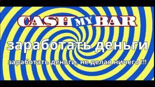 ProShow Producer   Игорь Таушканов   Дамы, не путайте педали автор работы АНДРЕЙ КИМ