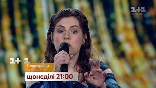 Неужели MONATIK изменит правила шоу – смотри Голос страны на 1+1