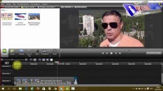 Camtasia Studio видео уроки миникурс и Два  секрета при съемке видео
