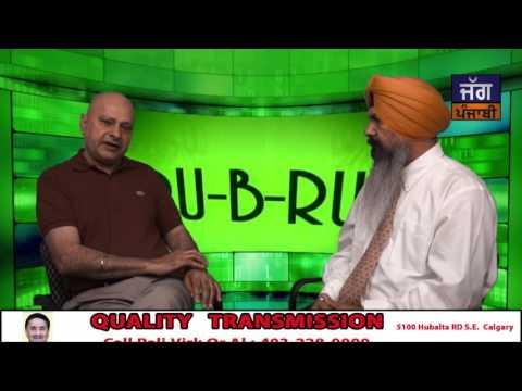 Kulwant Singh Dhaliwal | Global Ambassador | World Cancer Care