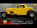 1934 Ford Coupe - Louisville Showroom - Stock # 1448