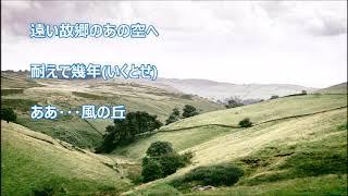 風の丘(パク・ジュニョン)♪♪COVER