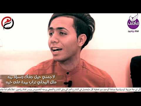 شاعر اكثر من رؤعه #دارميات  تخبل الشاعر الشاب مؤمل جميل