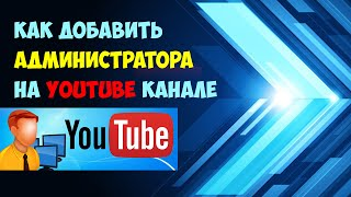 Анна Костенко показала пятый размер на своем канале youtube. Обзор канала ютуб Anna Kostenko.