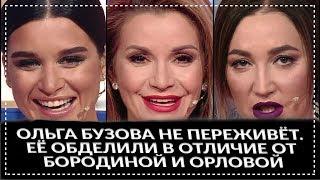 ДОМ 2 НОВОСТИ Раньше Эфира 30 мая 2019 (30.05.2019)