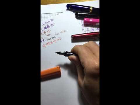 PILOT 百樂 微笑 鋼筆 卡式墨水 如何安裝 - YouTube