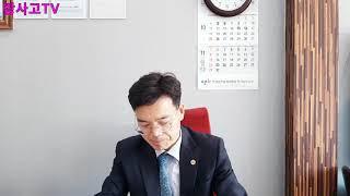 땅사고TV 광주 아파트…