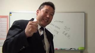 NHKが受信料として昭和62年から平成31年までの約50万円を請求していることについて thumbnail