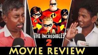 INCREDIBLES 2 Tamil Dubbed (2018) Movie Public Review 🎬 Expectation | Super Kids Super Hero