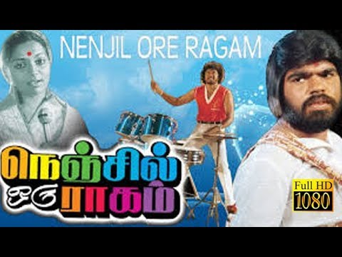 Nenjil Oru Raagam | Rajiv,Saritha,T.Rajendar | Superhit HD Movie