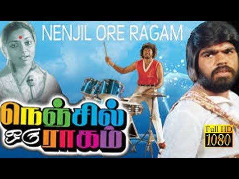 Nenjil Oru Raagam | Rajiv,Saritha,T.Rajendar | Superhit HD Movie