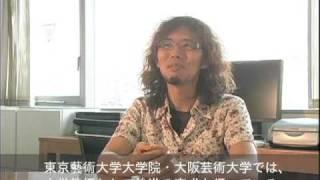 横浜在住。アニメーションディレクター。 1998年、I.TOON Ltd.を設立。 ...