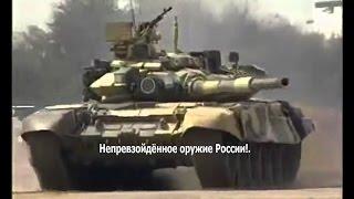Непревзойдённое оружие России!. день военной тайны с игорем прокопенко, ракетное оружие украины.