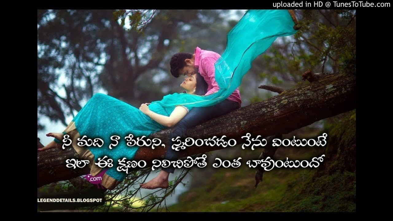 Love failure images free download in telugu