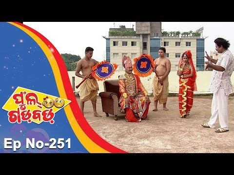 Full Gadbad - Comedy Ra Double Dose | Full Ep 251 | 13th August 2018 - TarangTV