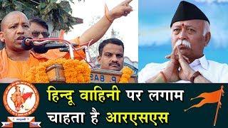 Hindu yuva vahini के कार्यो से BJP को कैसे नुकसान ?