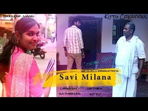 Savimilana | successful love story | kannada short film