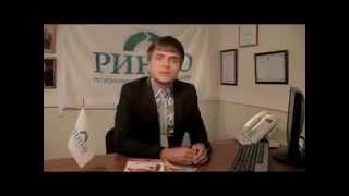 видео Страховая компания Региональная страховая компания (РИНКО)