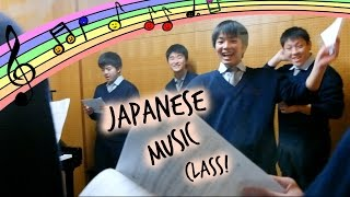 JAPANESE HIGHSCHOOL MUSIC CLASS! | Euodias