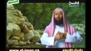 Истории о пророках (1 из 30): Адам, часть 1(Истории о пророках с шейхом Набилем аль-Авади. Скачать все видео сиры в высоком качестве можно здесь: http://musul..., 2012-10-20T06:47:56.000Z)