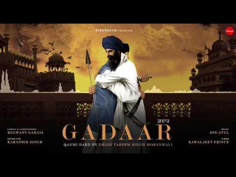 Sikh Kaum Dre Gardara Ton