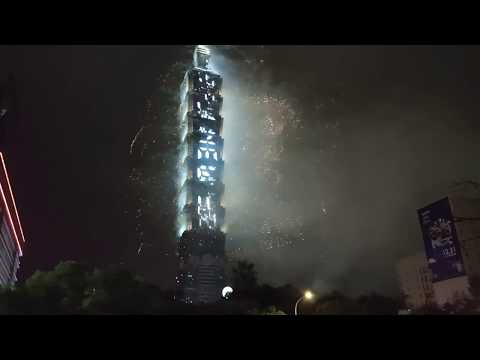 2018 New Year's Eve featured Taipei 101 fireworks and light show display