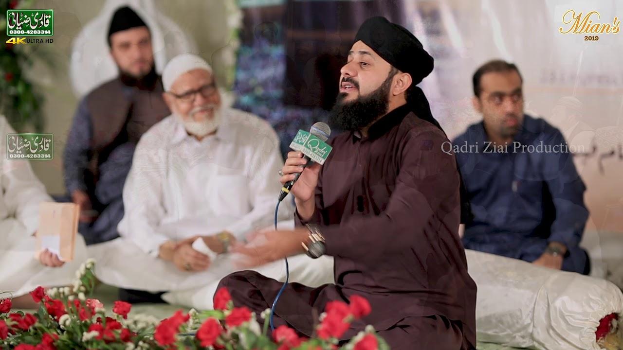 Mustafa Ka Gharana || Hafiz Ghulam Mustafa Qadri || Sunni Special || New Naat 2019