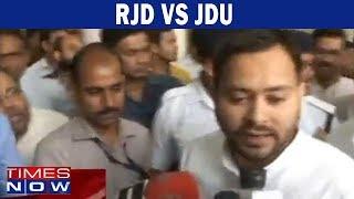 RJD VS JDU fight in Bihar: Tejashwi Yadav Yadav accuses CM Nitish Kumar of snooping