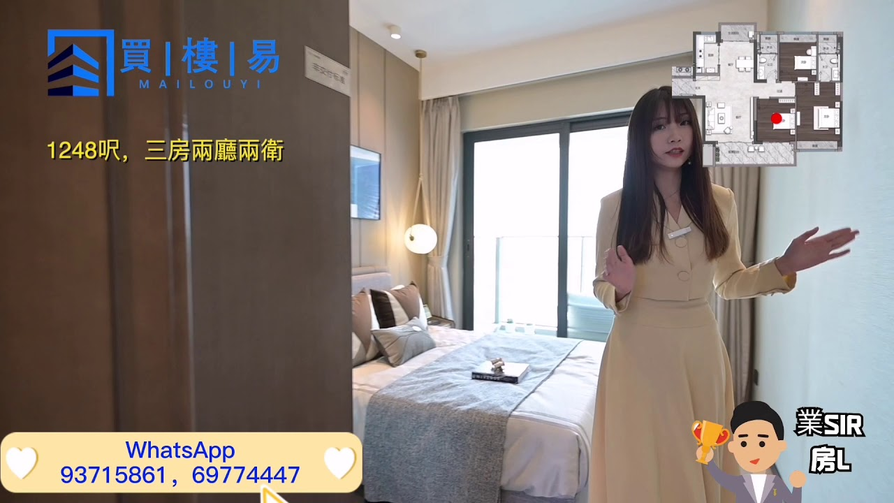 【業Sir 灣區筍盤】珠海航空新城鵬瑞金玥灣
