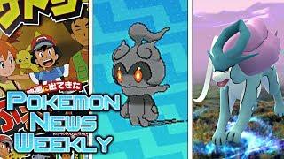 how to get marshadow roaming beasts more pokemon ultra sun and moon news austin john plays