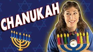 Hanukkah || Mayim Bialik